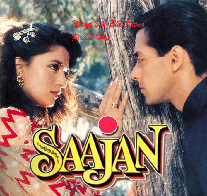 Sajjan-movie