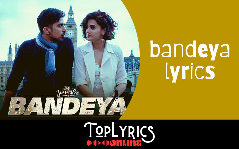 bandeya-lyrics