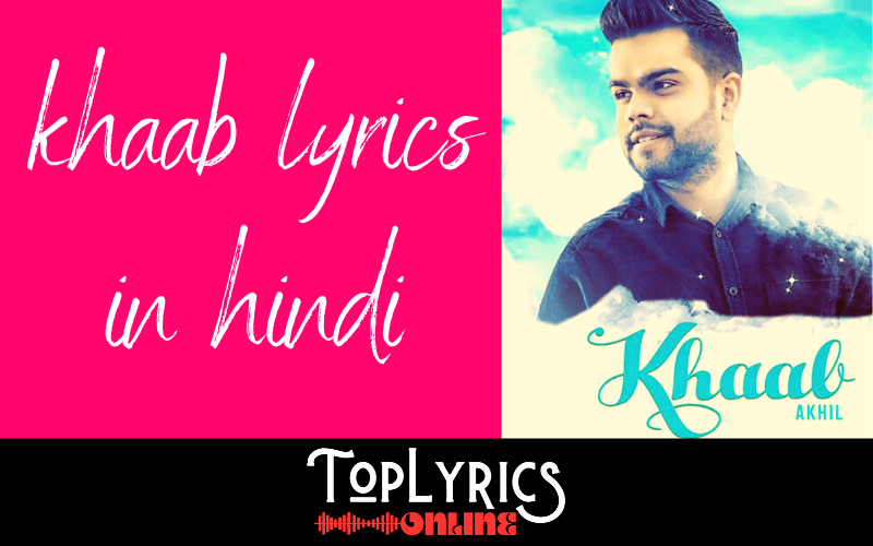 khaab-lyrics-in-hindi